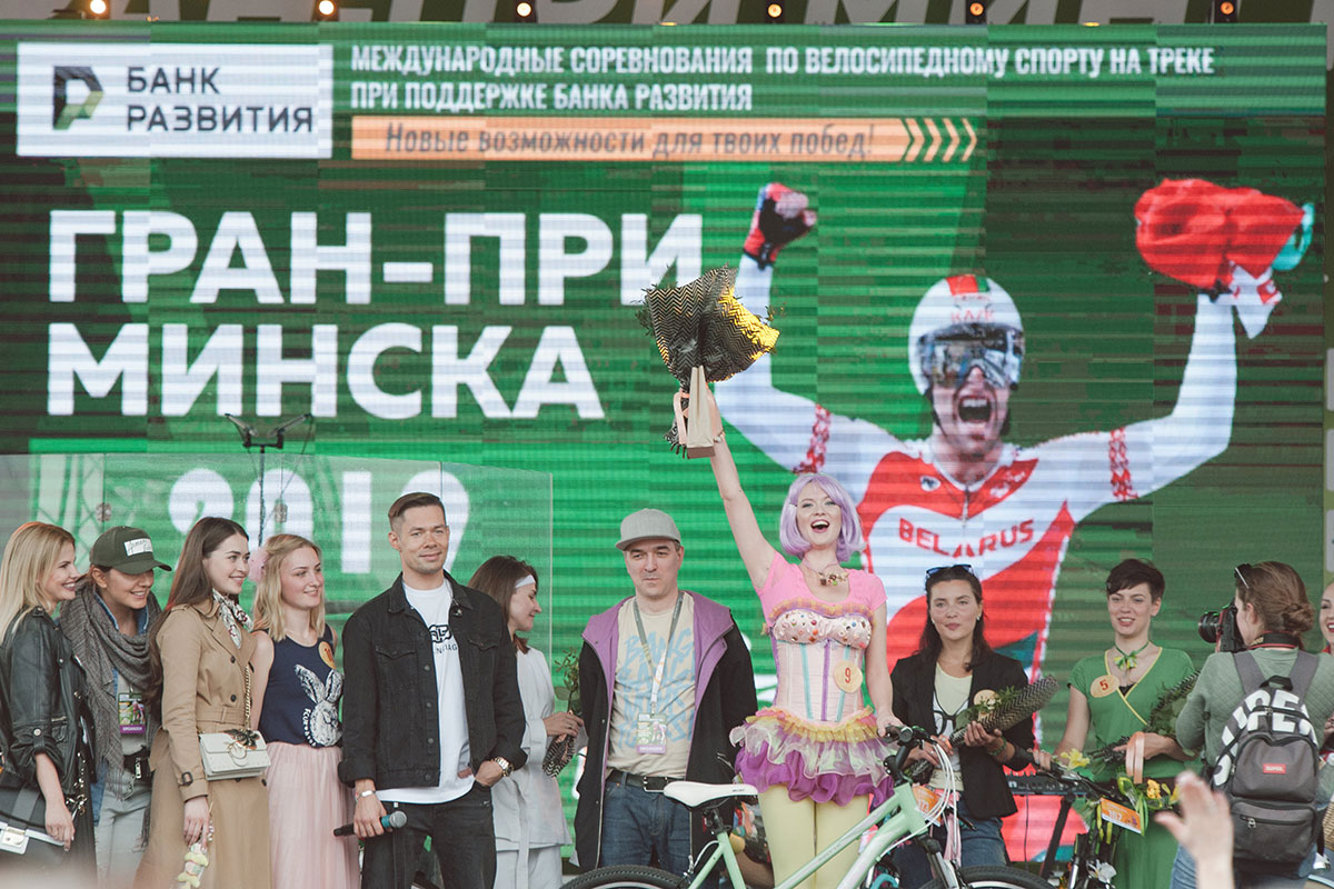 Minsk Internatioanal Cycling Week - 2020